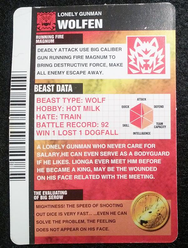 bs_bootleg-wolf07.jpg